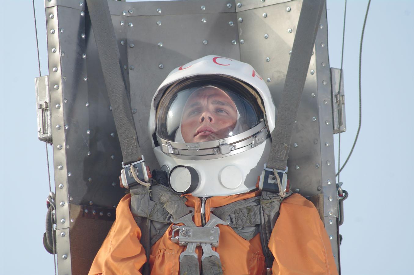 о космосе читать