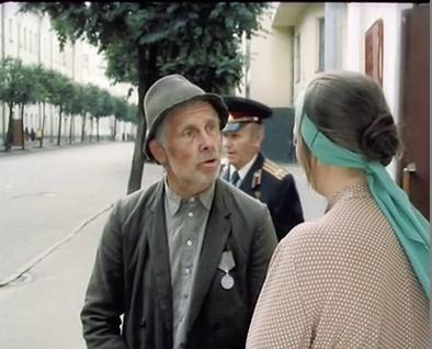 Фильм: вы чье, старичье?, смотреть онлайн бесплатно.