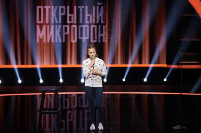 Стендап новый сезон 2018 ахмедова