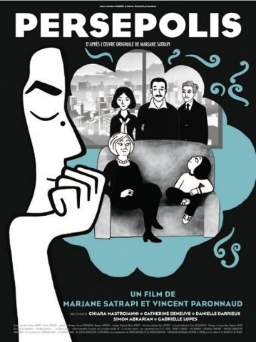 film and persepolis Marjane satrapi's challenging of stereotypes in persepolis essay example 1112 words | 5 pages in marjane satrapi's graphic novel persepolis, satrapi states that her goal in writing the book was to dispel many of the hasty generalizations made by the western world about iran, a principal sentiment being that the country is little more than.