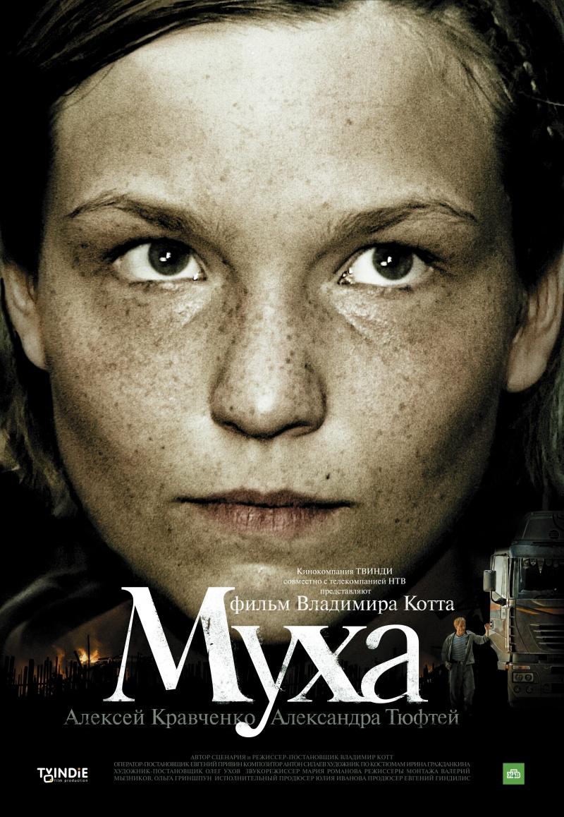 «2008 Список Фильмов» / 2013