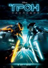 лучшие 3д фильмы 2010