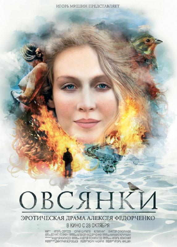 Новости в иркутске сегодня онлайн