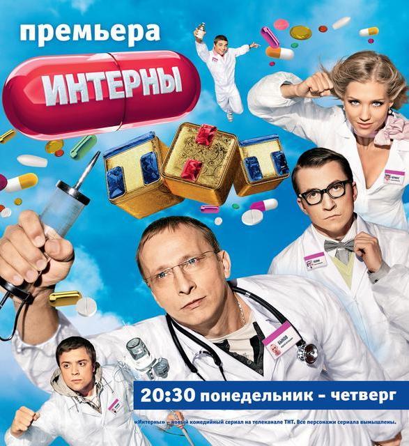 «Воробьев И Асмус В Фильме» — 1988
