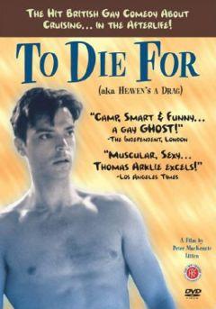 умереть во имя фильм