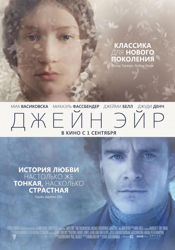 «Смотреть Фильмы Онлайн   Фильмы 2011 Года» / 2001