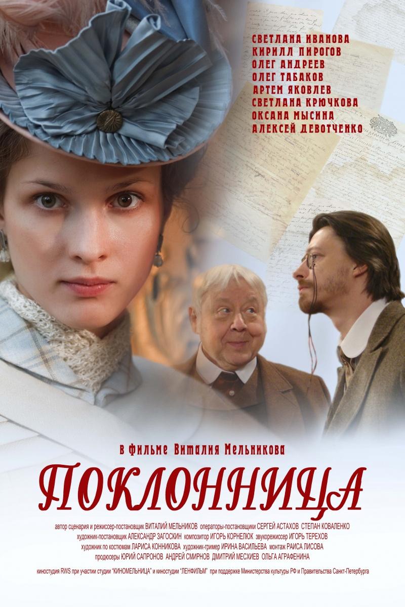 Смотреть онлайн зазель с русским переводом 21 фотография