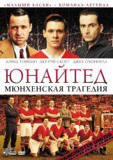 «Топ-100 Лучших Hd Фильмов» — 1995