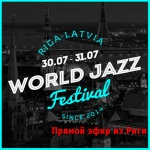 Мировой фестиваль Джаза/ World Jazz Festival