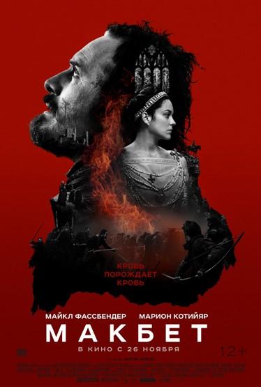 Кадры из фильма смотреть шоу опры уинфри на русском смотреть онлайн