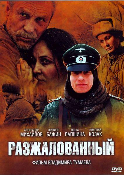 Г  российские сериалы  КиноТеатрРУ
