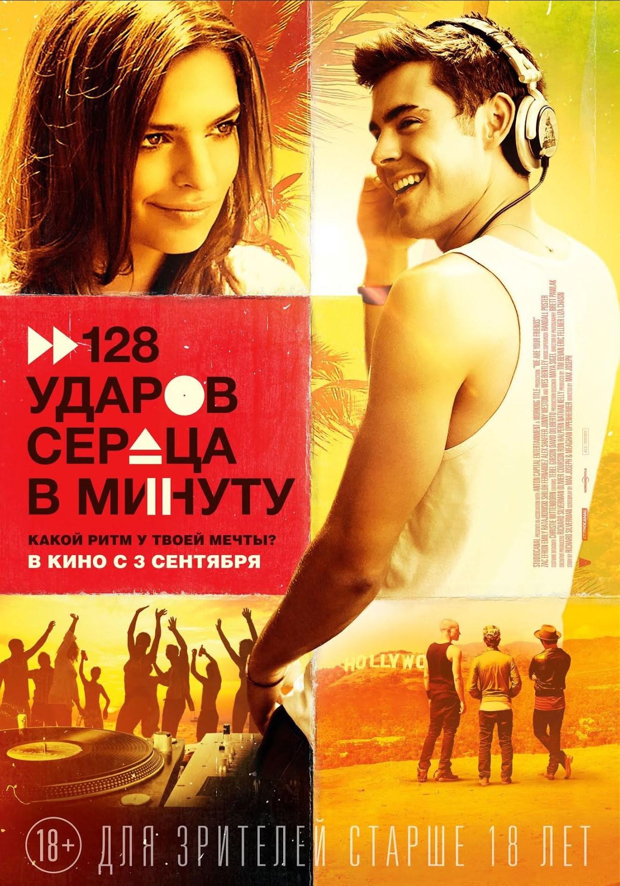 «Лифт» — 2011