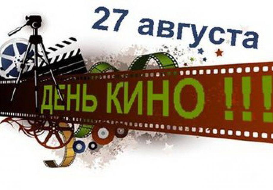 В Петербурге можно будет посмотреть лучшие отечественные документальные фильмы
