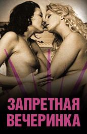 eroticheskoe-foto-glafira-tarhanova