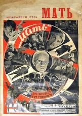 фильм бухта смерти 1926