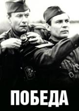 «Фильмы Виктор Ильичев» — 2009