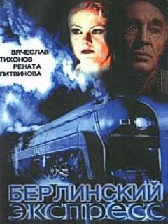 Описание: https://www.ovideo.ru/images/posters/0019/3418/s_240x000_0001.jpg