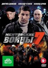 «Последний Мент Кино 2015 Смотреть Онлайн» — 2001