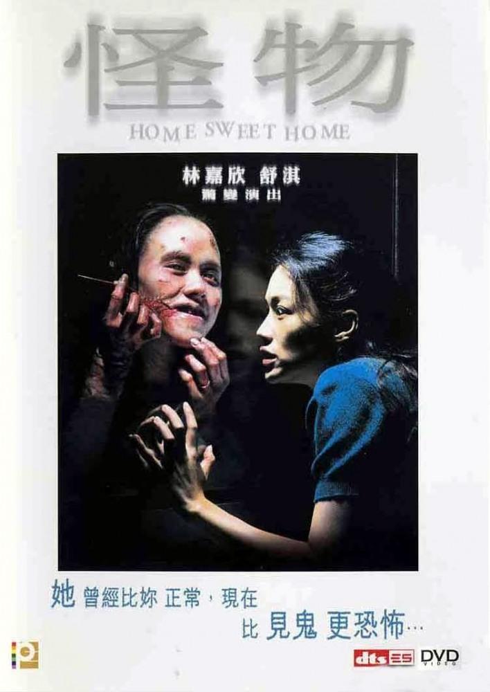 Дом Милый Дом Актеры