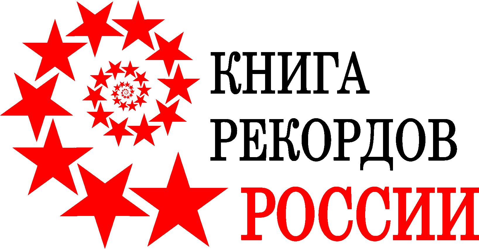 Пермяк снова попал в«Книгу рекордов России» затрейлеры кфильмам