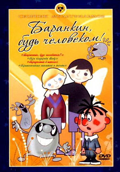 смотреть королева ночи турецкий сериал на русском