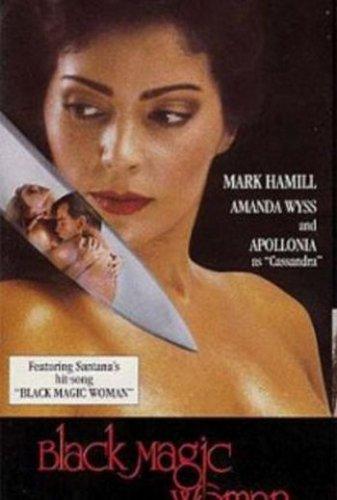 белая и чёрная магия фильм