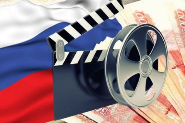 Российские  фильмы в 2016  в РФ  поглядели  неменее  30 млн человек