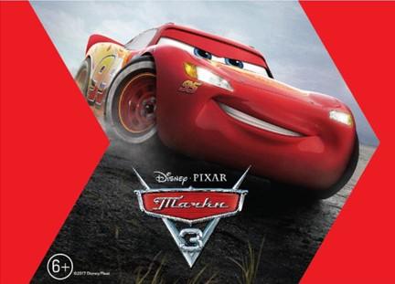 Автомобилям скрасным цветом кузова открыт бесплатный проезд потрассе М-11