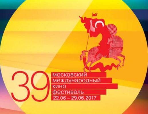 Все звезды накрасной дорожке Московского интернационального кинофестиваля!